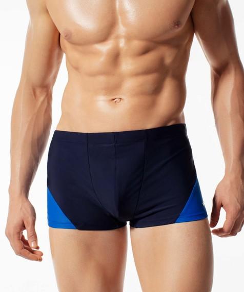 Kąpielówki Szorty, (1) - Swimwear