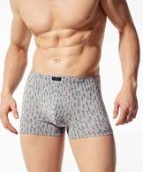 Szorty męskie Classic z elastycznej bawełny w kolorze szary melanż Bielizna Atlantic ENERGY#1